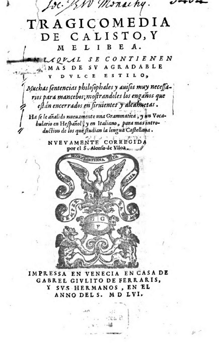 Cover of the Venice edition, 1556.