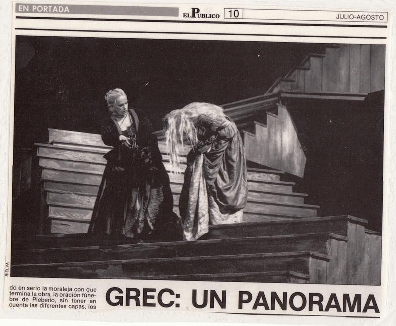 Representación del festival de Grec-89, Barcelona, 1989.