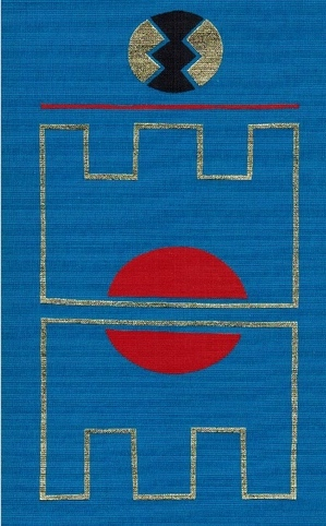 Cover of the Folio Society edition, 1971