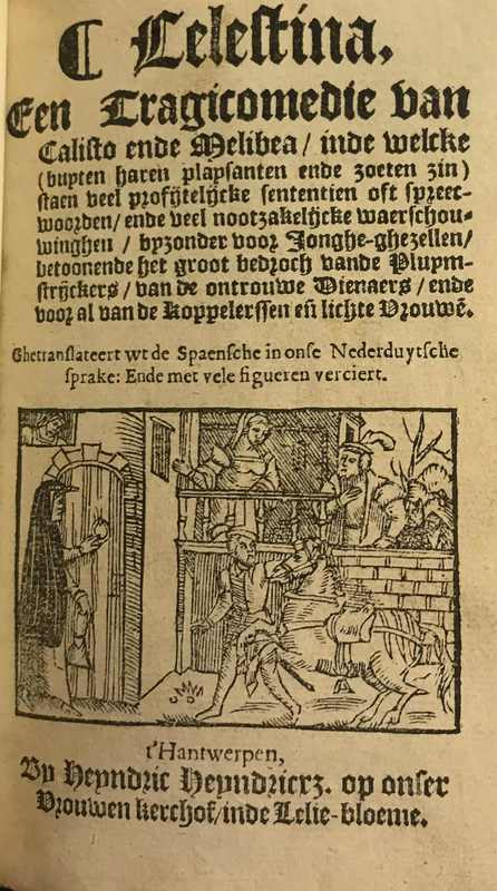 Cover of the Antwerp edition (1574)