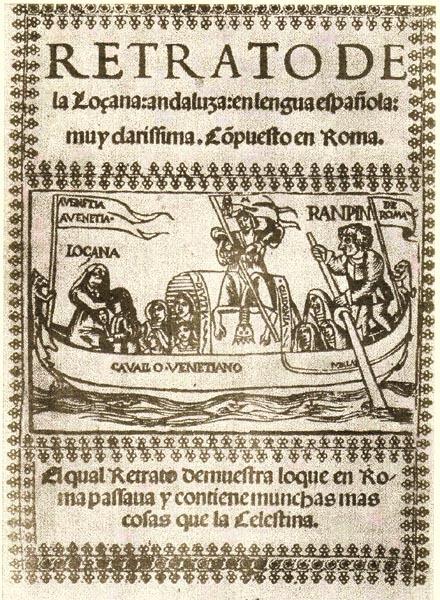 La Lozana Andaluza, 1538