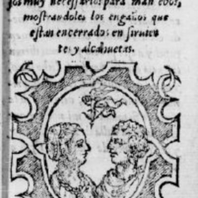 Cover of the Madrid edition, 1569