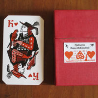 Russian Playing Cards (Cartas de naipes rusos) (2015)