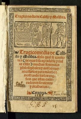 Cover of the Zaragoza edition, 1545