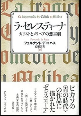 Cover of the Alpha Beta Books edition, 2015