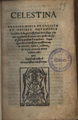 Cover of the Venecia edition, 1525.