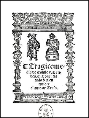 Portada de Medina del Campo, 1530.