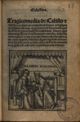 Cover of the Venecia edition, 1519.