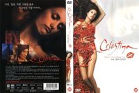 DVD case of the movie, by Gerardo Vera (1996)
