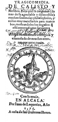 Cover of the Alcalá de Henares edition, 1575.