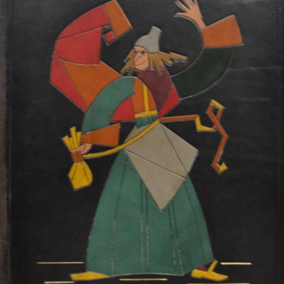 Cover of the Editorial Castalia edition: Valencia del Cid, 1946