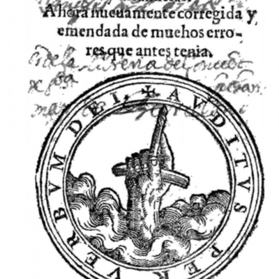 Cover of the Alcalá de Henares edition, 1575.